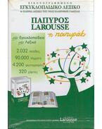 Illusztrált enciklopédikus szótár és a modern görög nyelv teljes szótára (görög) - Eirēnē Pournara