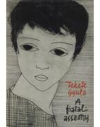 A fiatalasszony - Fekete Gyula