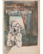 Első csók - Fekete Gyula