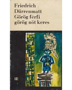Görög férfi görög nőt keres - Friedrich Dürrenmatt