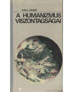 A humanizmus viszontagságai - Gáll Ernő