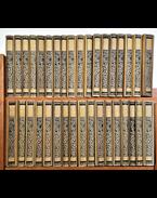 Gárdonyi Géza munkái. A díszkiadás 37 kötete. - Gárdonyi Géza