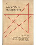 A szocialista művészetért - Gerelyes Ede