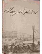 Magyar építészet - Gerő László