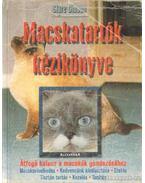 Macskatartók kézikönyve - Gibson, Clare