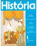 História 1982/1. - Glatz Ferenc
