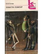 Novellák / A revizor (orosz) - Gogol, Nyikolaj Vaszilijevics