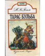 Tarasz Bulba (orosz) - Gogol, Nyikolaj Vaszilijevics