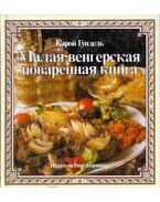 Kis magyar szakácskönyv (orosz) - Gundel Károly