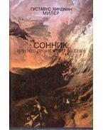 Álmoskönyv avagy mi történik az álomban (orosz) - Gustavus Hindman Miller