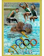 Sport 2008 - Gyárfás Tamás (szerk.)