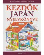 Kezdők japán nyelvkönyve - Helen Davies , Horváth Csaba