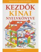 Kezdők kínai nyelvkönyve - Helen Davies ,  Jahnov Janka ,  Prutkay Csaba