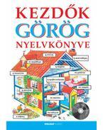 Kezdők görög nyelvkönyve - CD melléklettel - Helen Davies