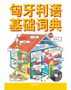 Kezdők magyar nyelvkönyve kínaiaknak - CD melléklettel - Helen Davies