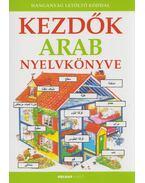 Kezdők arab nyelvkönyve - Helen Davies ,  Vigyázó Levente