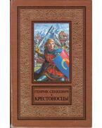 Kereszteslovagok (orosz) - Henryk Sienkiewicz