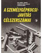 A személygépkocsi-javítás célszerszámai - Hihg János dr., Keresztyén László, Liszkai Imre