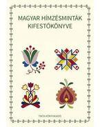 Magyar hímzésminták kifestőkönyve - Horváth Ágnes
