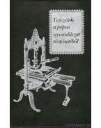 Fejezetek a pápai nyomdászat történetéből - Horváth József