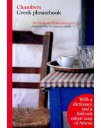 Greek phrasebook - MARKOPOULOU, EVY – MARKOPOULO, LALITA