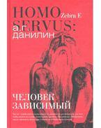 Homo servus: человек зависимый - ДАНИЛИН, АЛЕКСАНДР
