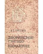 Дворянское гнездо - ТУРГЕНЕВ, И. С.