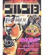 [He Has His Back to the Wall] - TAKAO, SAITO