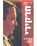 Harakiri - Ehud Barak: The Failure - DRUCKER, RAVIV