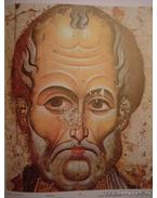 Early Russian Icon Painting - Alpatov, M. V.