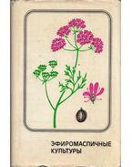 Illóolaj növények (orosz)