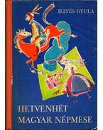 Hetvenhét magyar népmese - Illyés Gyula