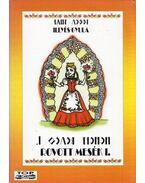 Rovott Mesék I. - Illyés Gyula