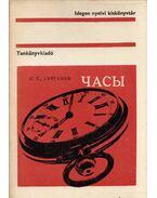 Az óra (orosz) - Ivan Turgenyev