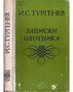 Egy vadász feljegyzései (orosz) - Ivan Turgenyev