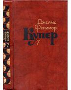 A Monokinok (orosz) - J. F. Cooper