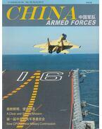 China Armed Forces No.18 Vol.6 - Jia Yong