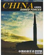 China Armed Forces No.6 Vol.2 - Jia Yong