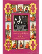 A magyar nemzet története regényes rajzokban 5. kötet - Jókai Mór