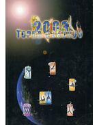 Torna Évkönyv 2003 - Karácsony István, Lévai György (főszerk.)