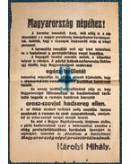 Magyarország népéhez! A kormány lemondott [Plakát] (1919) - Károlyi Mihály