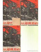 A cár országa a nagy háborúban I-III. kötet - Paléologue, Maurice
