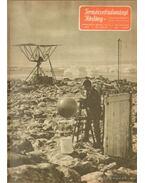 Természettudományi Közlöny 1964. teljes évfolyam - Dala László
