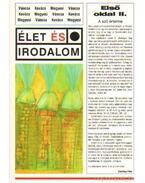 Első oldal II. - Váncsa István, Kovács Zoltán, Megyesi Gusztáv