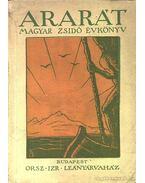Ararát magyar zsidó évkönyv az 1940. évre - Komlós Aladár