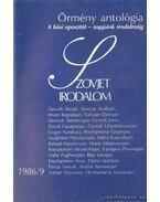 Szovjet Irodalom 1986/9 - Király István