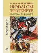 A magyar-zsidó irodalom története - Kőbányai János