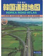 Korea Road Atlas