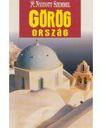 Görögország - Koronczai Magdolna