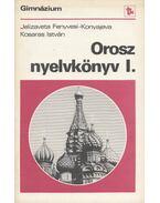 Orosz nyelvkönyv I. - Kosaras István, Jelizaveta Fenyvesi-Konyajeva